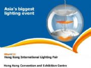 HONG KONG LIGHTING FAIR AUTUMN